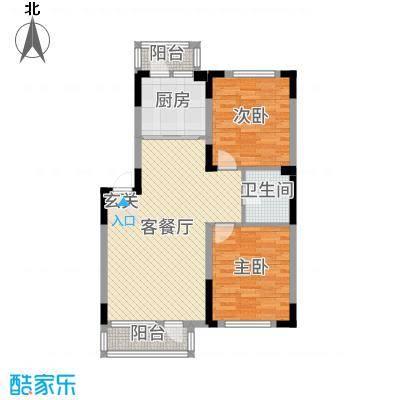 绿厦・爵仕意境90.00㎡标准层A2户型2室2厅1卫1厨