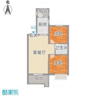中兴・和园91.59㎡B4户型2室2厅1卫1厨
