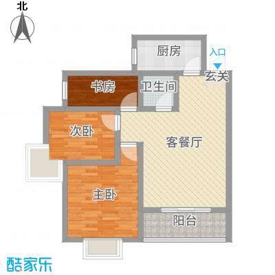 欧罗巴小镇94.82㎡2号楼C户型3室3厅1卫1厨