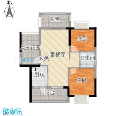 昶盛・昶园89.24㎡5栋1单元04户型2室2厅1卫1厨