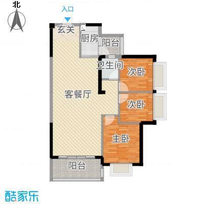 昶盛・昶园104.70㎡5栋1单元01户型3室3厅2卫1厨