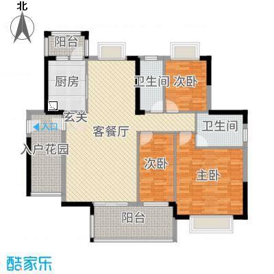 昶盛・昶园129.49㎡3栋04户型3室3厅2卫1厨