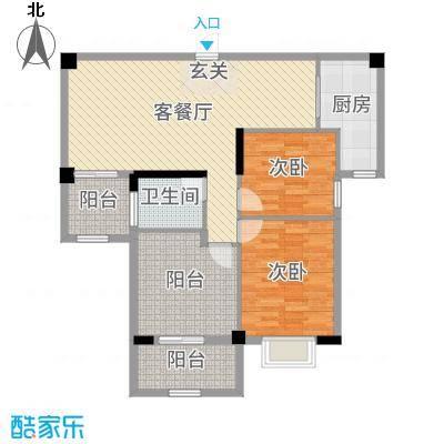 宜园小区124.00㎡B户型3室2厅1卫