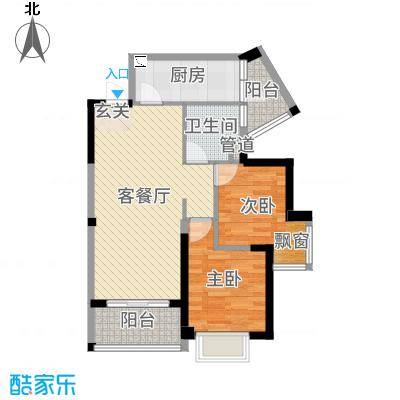 碧桂园翡翠山76.00㎡03户型2室2厅1卫1厨