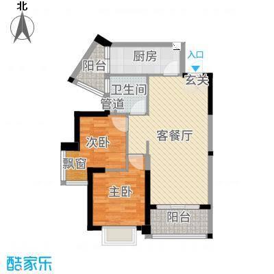 碧桂园翡翠山76.00㎡04户型2室2厅1卫1厨