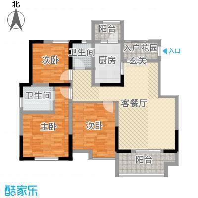 荣华水岸新城124.68㎡57#H户型3室3厅2卫1厨
