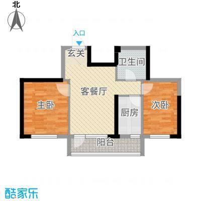 新加坡花园75.00㎡G7-b户型2室2厅1卫1厨