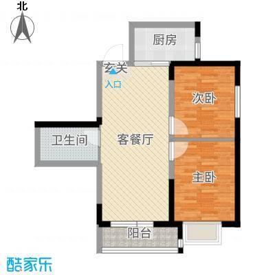 新加坡花园84.00㎡G11-b户型2室2厅1卫1厨