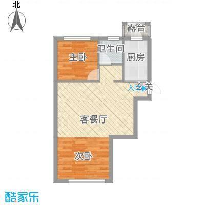 绿色家园72.30㎡F2熙境户型2室2厅1卫1厨
