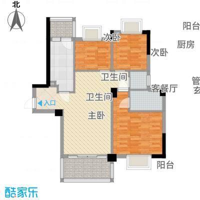 帝景名筑7座01户型3室2厅1卫1厨-副本