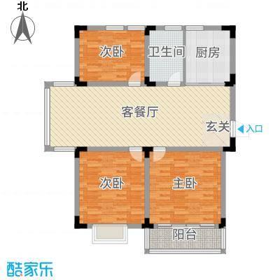 祥育苑116.00㎡C户型3室3厅1卫1厨