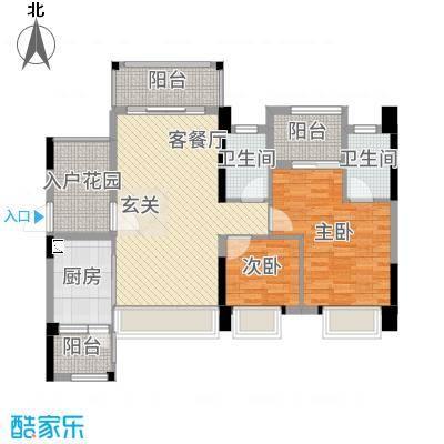 优越香格里101.07㎡4期1/2/3栋04户型2室2厅2卫1厨