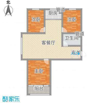 花苑104.99㎡A户型3室3厅1卫1厨