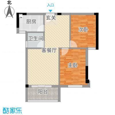 永鸿御珑湾76.00㎡7#B户型2室2厅1卫1厨
