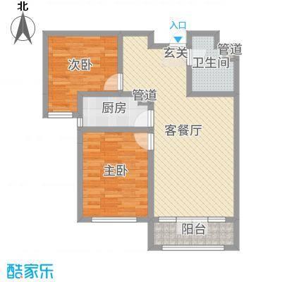 花苑90.54㎡B户型2室2厅1卫1厨
