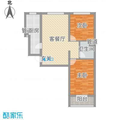 花苑92.07㎡D户型2室2厅1卫1厨