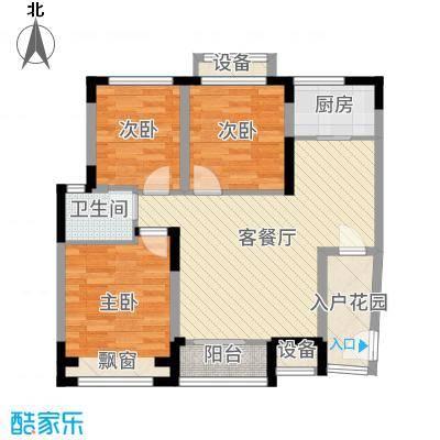 滁州_中州国际花园_2016-11-22-2030