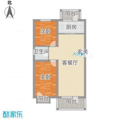 坤博幸福城82.77㎡V-3户型2室2厅1卫1厨