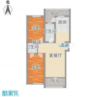 鑫都丽水雅居114.01㎡B6-d户型2室2厅2卫1厨