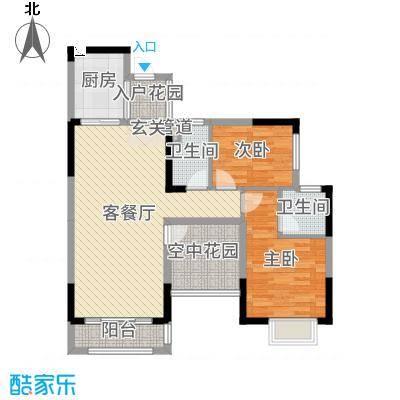 星城翠珑湾94.00㎡优雅舞曲13栋1、2单元户型2室2厅2卫1厨