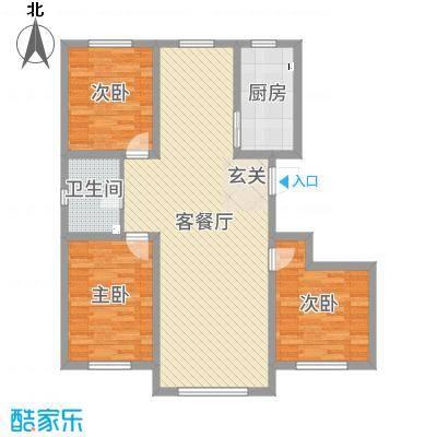 铭峰家苑117.60㎡8#、9#R1户型3室3厅1卫1厨