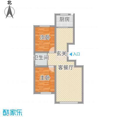 铭峰家苑87.36㎡1#K户型2室2厅1卫1厨