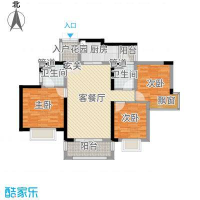 星城翠珑湾97.00㎡四期6/8栋1单元02、8栋3单元03户型3室3厅2卫1厨