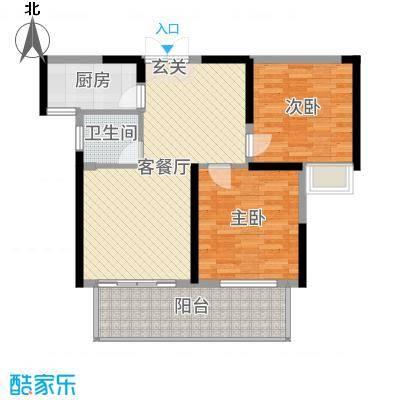 铜锣湾香逸澜湾90.00㎡高层5#楼B2户型2室2厅1卫1厨-副本