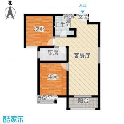 高科绿水东城93.47㎡三期5号楼A户型2室2厅1卫1厨