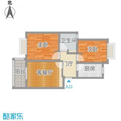 上海_好日子大家园_2016-11-22-1523