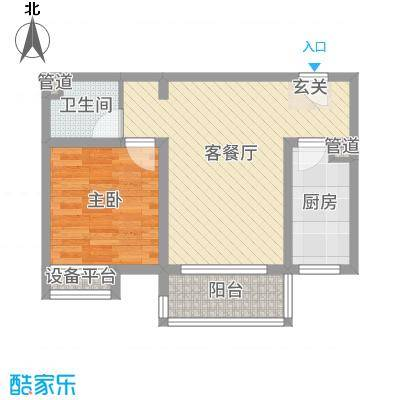 高科绿水东城54.34㎡三期1/4号楼D户型1室1厅1卫1厨