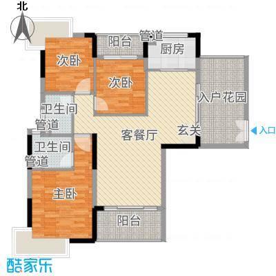 君汇上城113.31㎡1栋05单元1-17A户型3室3厅2卫1厨