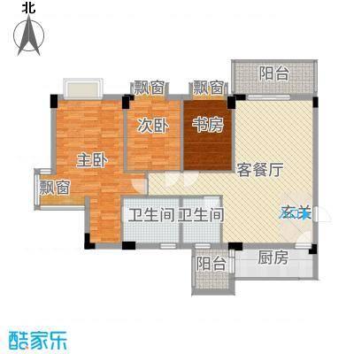 碧海名苑18.18㎡户型3室2厅2卫1厨-副本