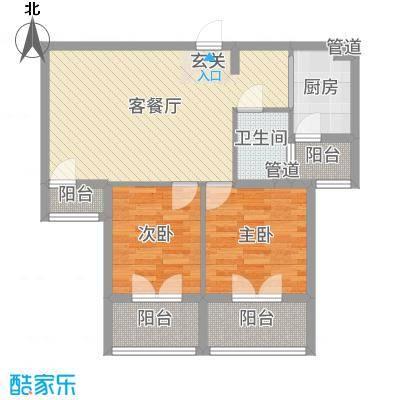 武汉_紫阳楚世家_2016-11-23-1124