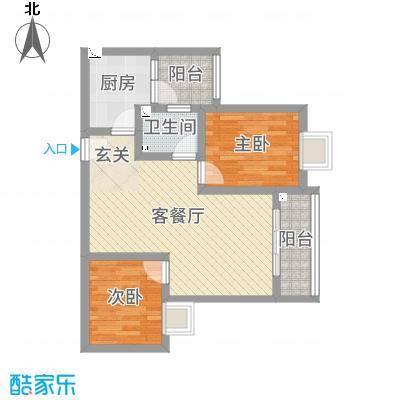 佳龙・大沃城77.01㎡7号楼B户型2室2厅1卫1厨