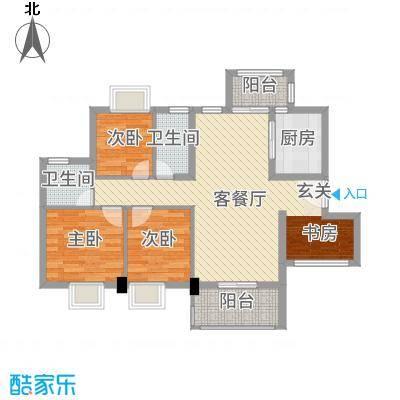 润达・幸福汇95.00㎡3期1栋03户型3室3厅2卫1厨