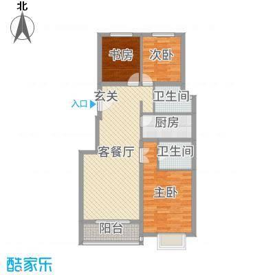 贝尔紫园116.55㎡2号楼户型3室3厅2卫1厨