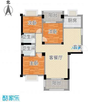 永鸿御珑湾116.00㎡8#01、06户型3室3厅2卫1厨