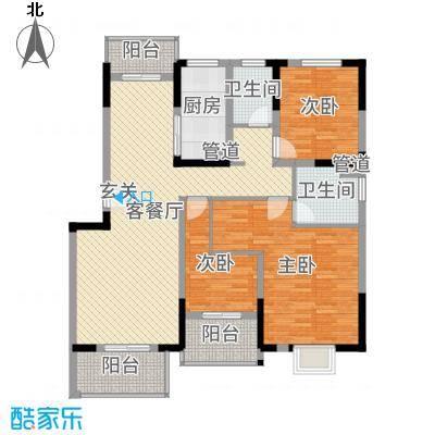 国信金邸世家125.00㎡C户型3室3厅2卫1厨