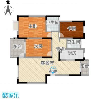 国信金邸世家131.00㎡D户型3室3厅2卫1厨