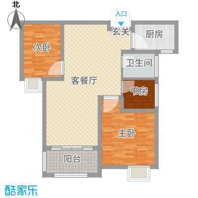 御龙湾98.60㎡E2户型2室2厅1卫1厨