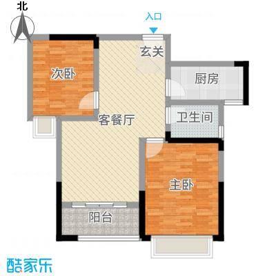 英祥承德公馆89.00㎡9#楼B1户型2室2厅1卫1厨