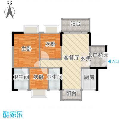 星汇云锦105.00㎡三期8栋04户型3室3厅2卫1厨