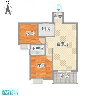 春晓华苑92.74㎡一期1、3号楼E户型2室2厅1卫1厨