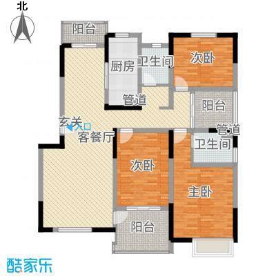 国信金邸世家137.00㎡E户型3室3厅2卫1厨