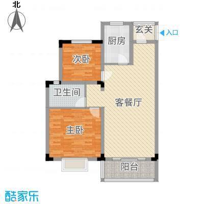 金茂国际94.76㎡1、2#楼B户型2室2厅1卫1厨