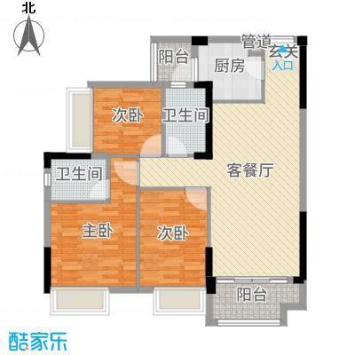 海伦小镇99.00㎡C08-11、25栋1单元户型3室3厅2卫1厨