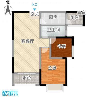 星河国际89.00㎡L户型2室2厅1卫1厨