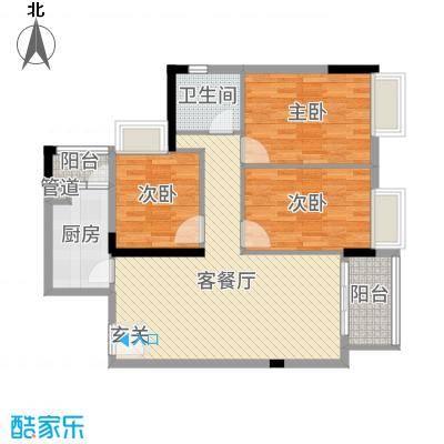 海伦小镇98.00㎡C09、11、25栋1单元户型3室3厅1卫1厨