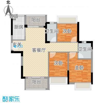 海伦小镇98.00㎡C26、25栋2单元户型3室3厅2卫1厨